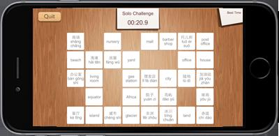 Chinese Match Game screenshot 2