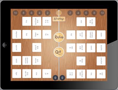 Chinese Match Game screenshot 3