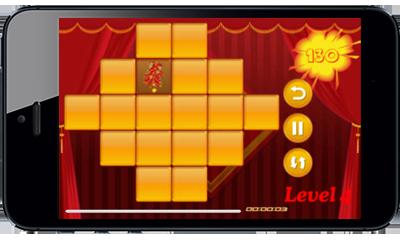 WCC Chinese New Year Match screenshot 1