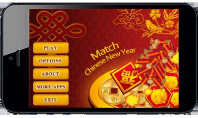 WCC Chinese New Year Match screenshot 2