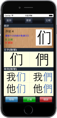 WCC fanjianbao screenshot 1