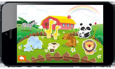 wcc zoo screenshot 2